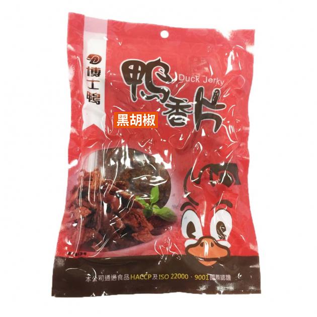 鴨香片 香辣 2