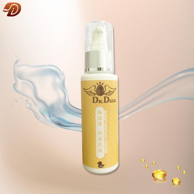 極潤澤 保濕乳液 1