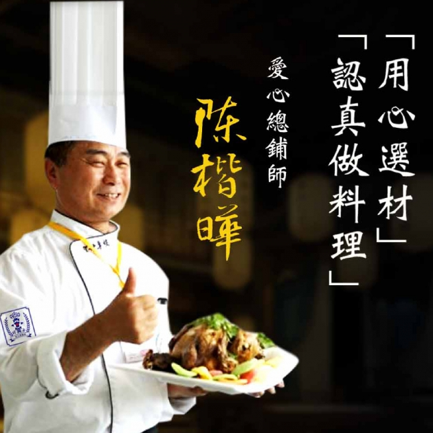 【學烹飪送住宿】美味鴨境:零廚藝輕鬆上菜!(已結束) 3